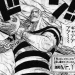 【ワンピース】スパスパの実の覚醒!暴走ダズボーネスの登場に期待!
