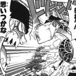 """【ワンピース】ウシウシの実モデル""""ジラフ""""覚醒は?カクの強さ検証!"""