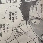 """【ものの歩】第2話""""垂れ歩""""感想!ネタバレ注意!"""