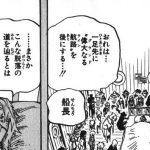 【ワンピース】サンジの正体は世界貴族or天竜人?手配書の謎に迫る!