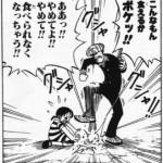 """【ワンピース】第3話""""海賊狩りのゾロ""""登場!読み返し考察&感想!"""