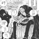 【ワンピース】再登場が望まれる4人の強者、彼らの勇姿が待たれる!