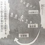 """【銀魂】第557訓""""あの頃の悪ガキ""""感想!ネタバレ注意!"""
