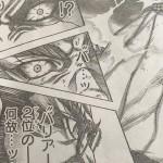 """【テラフォーマーズ】157話""""1位のベース""""ネタバレ予想&考察!"""