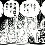 【ワンピース】食いわずらい的中か?またヨミヨミの実の上位交換について!