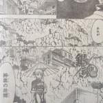 """【銀魂】第559話""""匂い""""確定ネタバレ感想!ついに神楽登場!"""