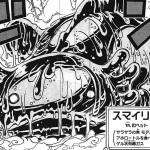 【ワンピース】ガスガスの実の覚醒と、重要人物シーザー・クラウンを考察!