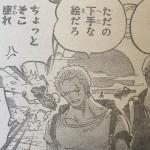 【ワンピース】ゾロとローが意気投合?わりと波長が合う二人!