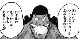 24黒ひげ
