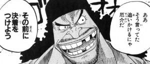 25黒ひげ