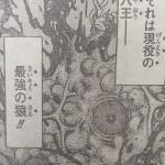 """【トリコ】グルメ342話""""乗っ取られる八王?""""シナリオ考察!"""