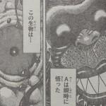 """【トリコ】グルメ341話""""最強共の捕食合戦""""ネタバレ確定&感想!"""