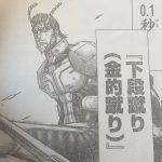 """【テラフォーマーズ】158話""""気高き罪人""""確定ネタバレ&感想!"""