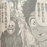 """【トリコ】グルメ344話!""""裏の世界へ!!""""確定ネタバレ感想!"""