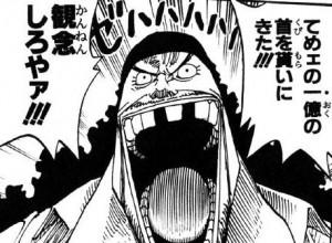 黒ひげ29
