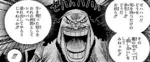 59黒ひげ
