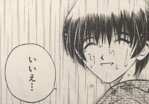 16感情欠落宗次郎
