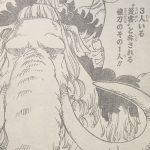 【ワンピース】ゾオン系「古代種」って他に何がいるんだろう?
