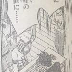 """【ものの歩】第10話""""勇者""""確定ネタバレ感想!絶好の垂れ歩!"""