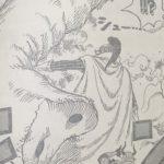 【ワンピース】イヌアラシ公爵と月の獅子、またはミンク族戦士の基本的な素養について!