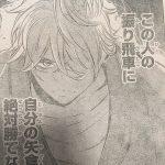 """【ものの歩】第15話""""自分の将棋""""確定ネタバレ感想!あとコミックス発売決定!"""