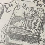【ワンピース】もはや海賊弁当、一味の好物が詰まった弁当について一応触れておく!