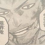 【ブラッククローバー】黒の暴牛団長ヤミ・スケヒロの魔法&強さ考察!
