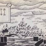 【ワンピース】これからの物語で冒険する島を考察してみよう。