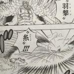 [技]フラップスレッド(羽撃糸)と1000本の矢!皮肉を込めたドフラミンゴの弾丸!