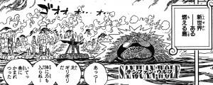 61燃える島
