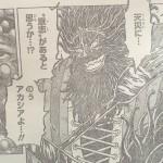 【トリコ】グルメ360話「匂いの正体!!」確定ネタバレ&考察!