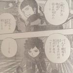 【ワールドトリガー】133話「ガロプラ 12」確定ネタバレ&感想!