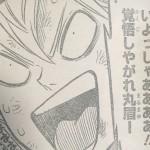 【ブラッククローバー】第49話「罪には罪を」確定ネタバレ&感想!