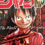 [B]ワンピース特集、2016年週刊少年ジャンプ13号の気合の入りっぷり!