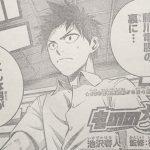 """【ものの歩】第23話""""岬の将棋""""確定ネタバレ感想&考察!"""