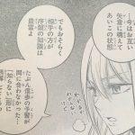 """【ものの歩】第21話""""スタートライン""""確定ネタバレ感想&考察!"""