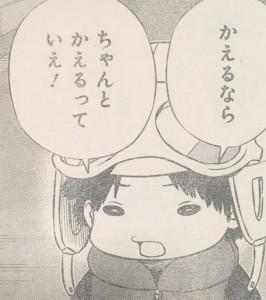 ヨータロー134jpg