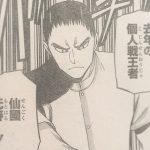 """【ものの歩】第27話""""非常識な将棋""""確定ネタバレ感想&考察!"""