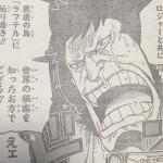 【ワンピース】光月おでんとトキトキの実、あと20年前近辺に起こったこと!!