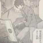 【ワールドトリガー】烏丸 京介の強さ×「ガイスト」トリガー能力考察!