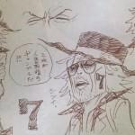 【ワンピース】革命軍レイズ・マックスの描写確定、能力や強さも気になる!