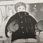 【ワールドトリガー】北添 尋(きたぞえ ひろ)の適当メテオラ以来、結構ファンになってしまった!