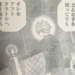 【ワールドトリガー】ヒュースの強さと蝶の楯(ランビリス)考察、彼は玉狛第二に入るのか?
