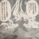 【トリコ】ゼブラの技と強さ考察、グルメ細胞の悪魔「ボイスデーモン」について。
