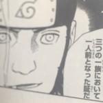 【ナルト】猿飛アスマの強さと忍術考察、守護忍十二士の一角!