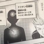 【ワールドトリガー】歌川 遼の強さ考察!風間隊きっての常識人?