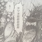 【トリコ】最悪の断末魔、脱落するトップクラスの怪物たちについて。