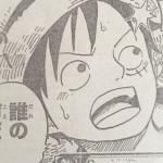 【ワンピース】822話共鳴×アプー×象の犯した罪!ネタバレ確定予想&考察!