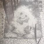 """【ブラッククローバー】リル・ボワモルティエ""""水色の幻鹿""""の強さと魔法考察!"""