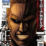 【僕のヒーローアカデミア】87話「GEKITOTSU」ネタバレ確定感想&考察!